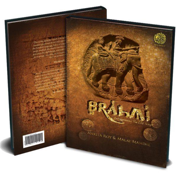 Brahmi Book