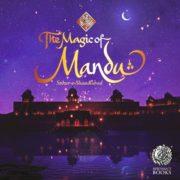 Mandu, Jahaz Mahal