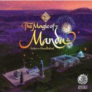 Mandu, Jami Masjid Group